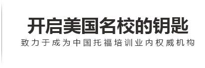 北京培顿教育科技有限公司