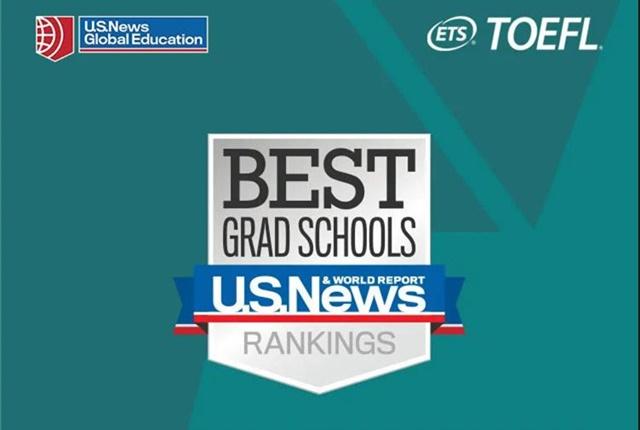 托福考试携手U.S.News发布2021全美最佳研究生院榜单!