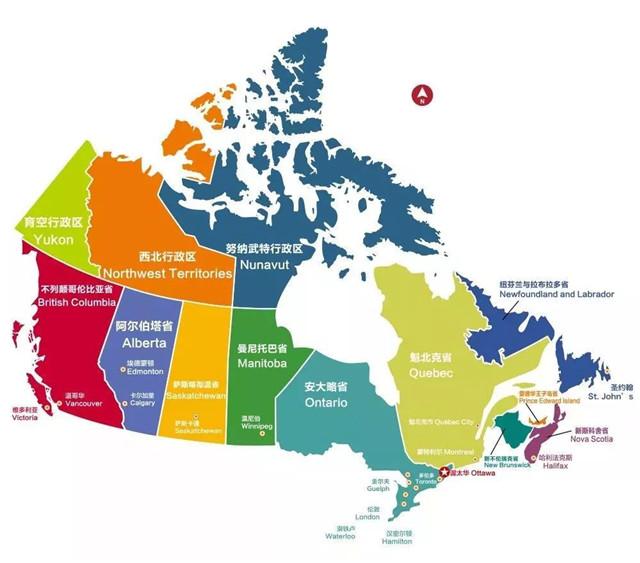 托福考试在加拿大被100%认可,留学加拿大有哪些优势?