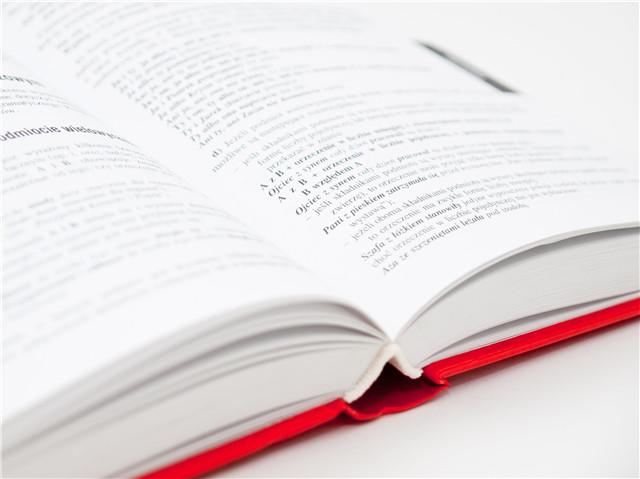托福阅读中各类常见科技词汇总结