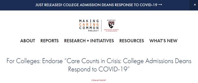 哈佛大学携手332所美国大学招生负责人发布联合声明!