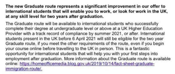 2020年秋季英国大学开学时间,英国各大学开学计划更新 !
